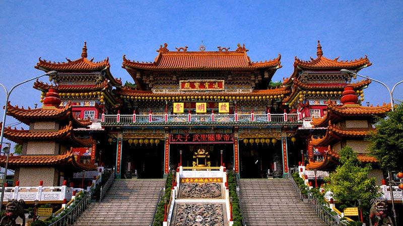 Đài Nam