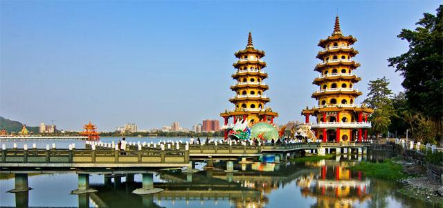 Phật Quang Sơn Tự, thành phố Cao Hùng
