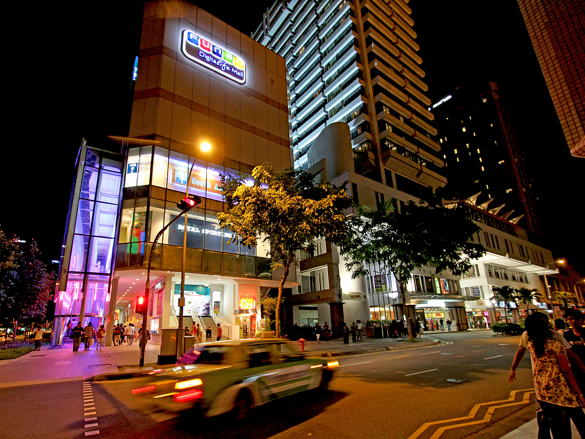 Funan IT Mall